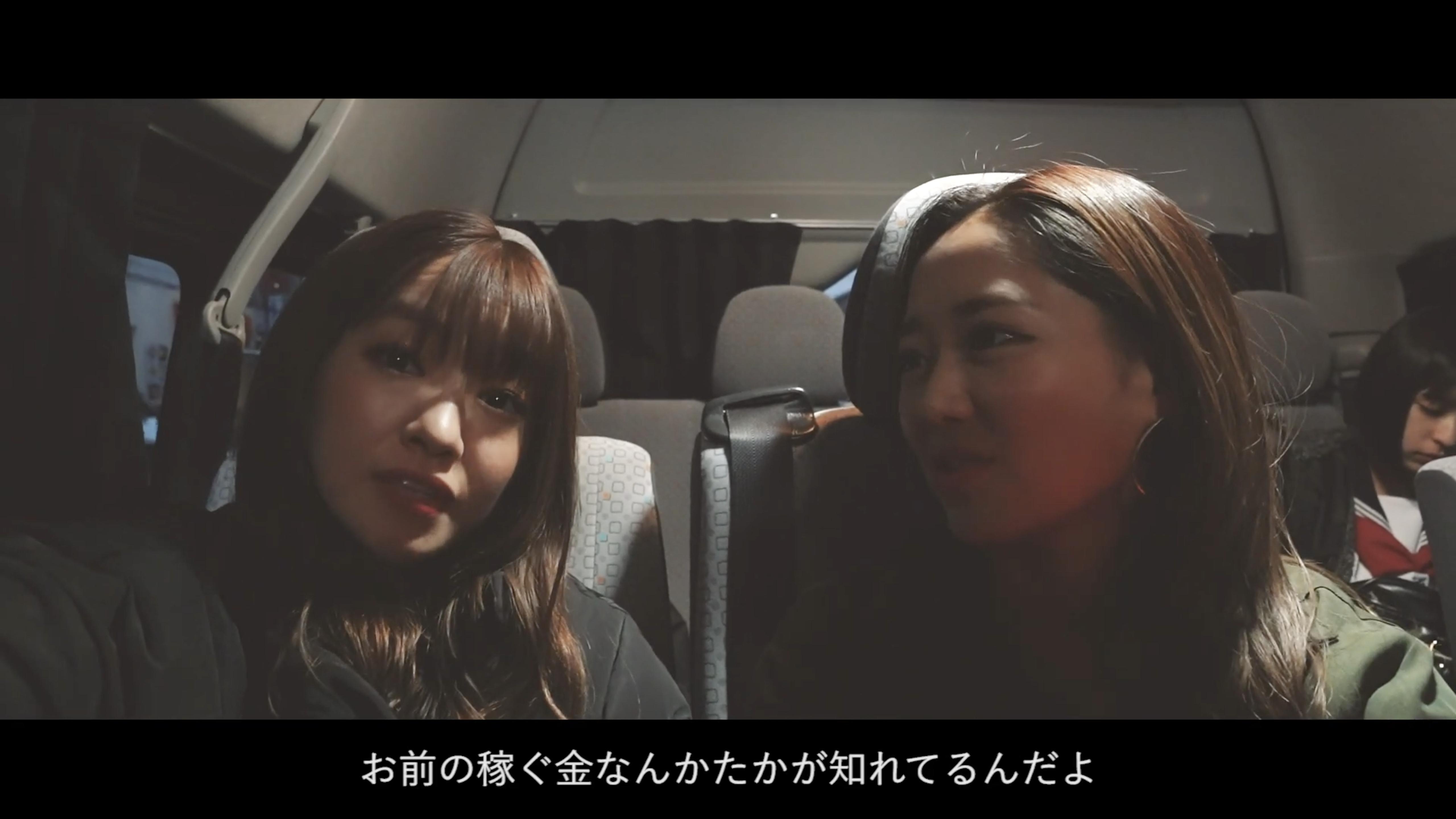 hy4_4yh(ハイパーヨーヨ)ドキュメンタリー第4話 画像01