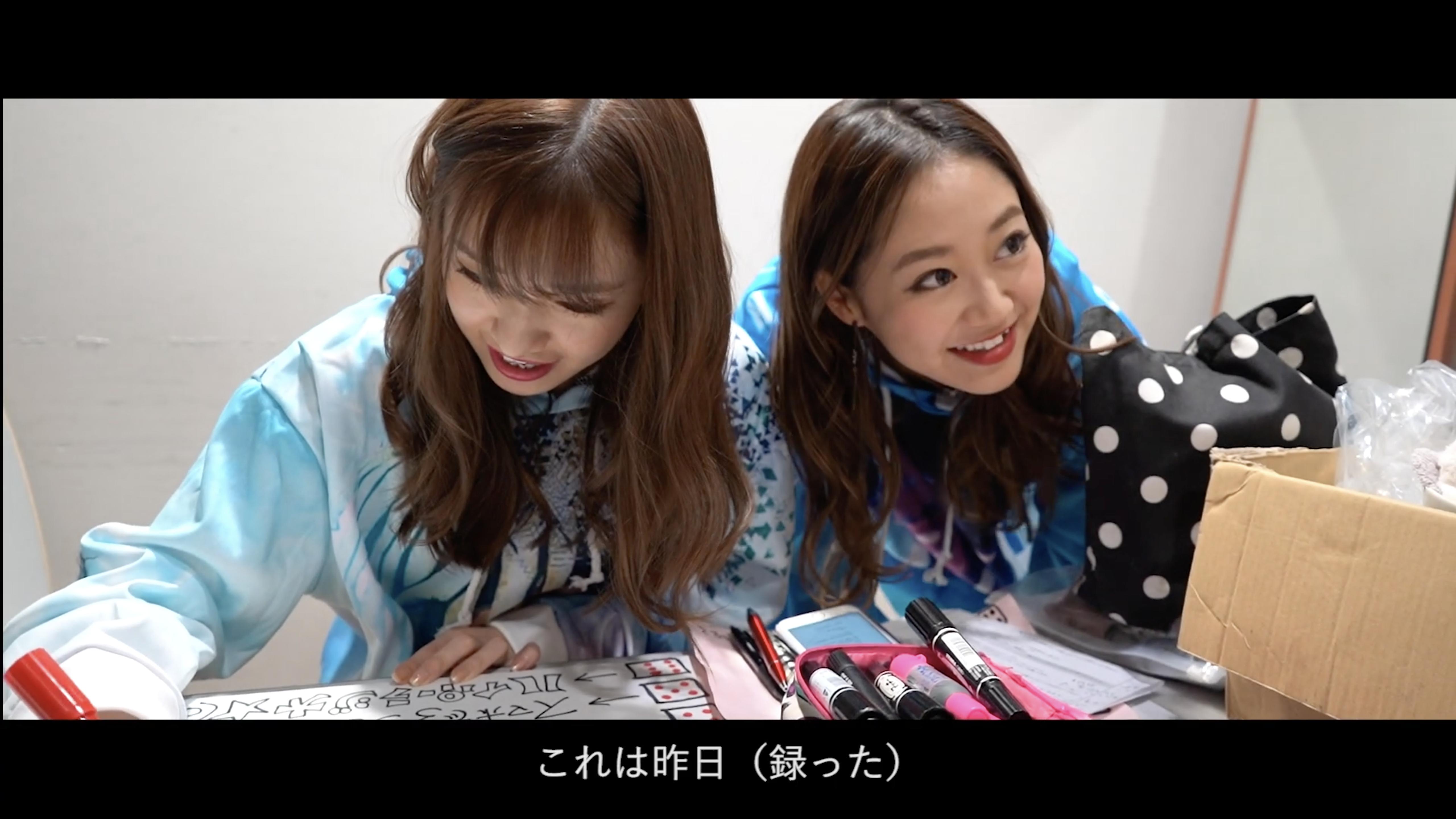 hy4_4yh(ハイパーヨーヨ)ドキュメンタリー第5話 画像04