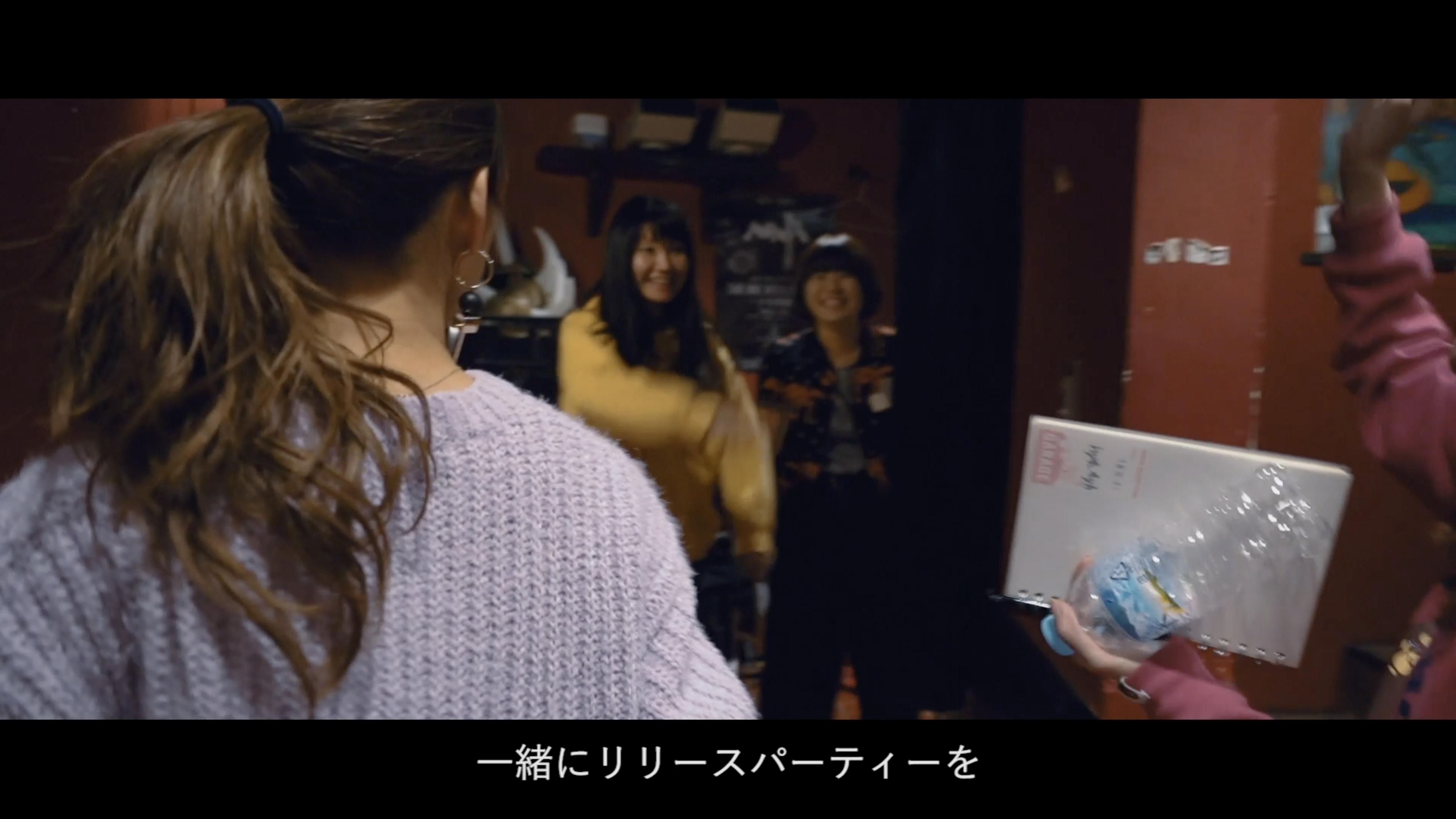 hy4_4yh(ハイパーヨーヨ)ドキュメンタリー第6話 画像01