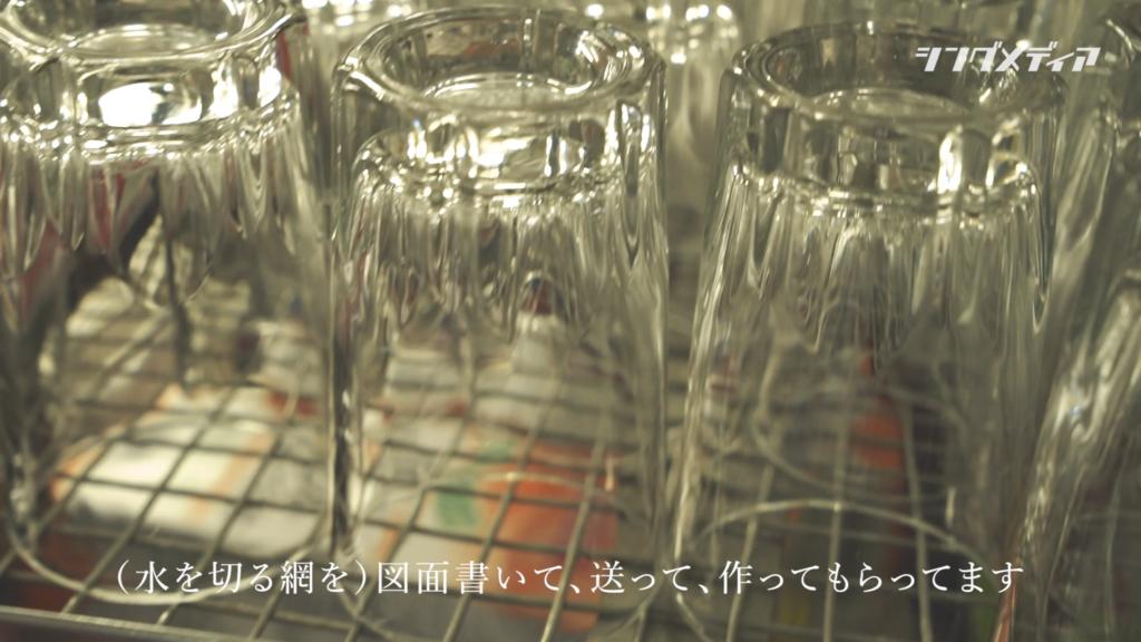 やきとん木々家(はやしや)密着ドキュメンタリー第二話 画像01