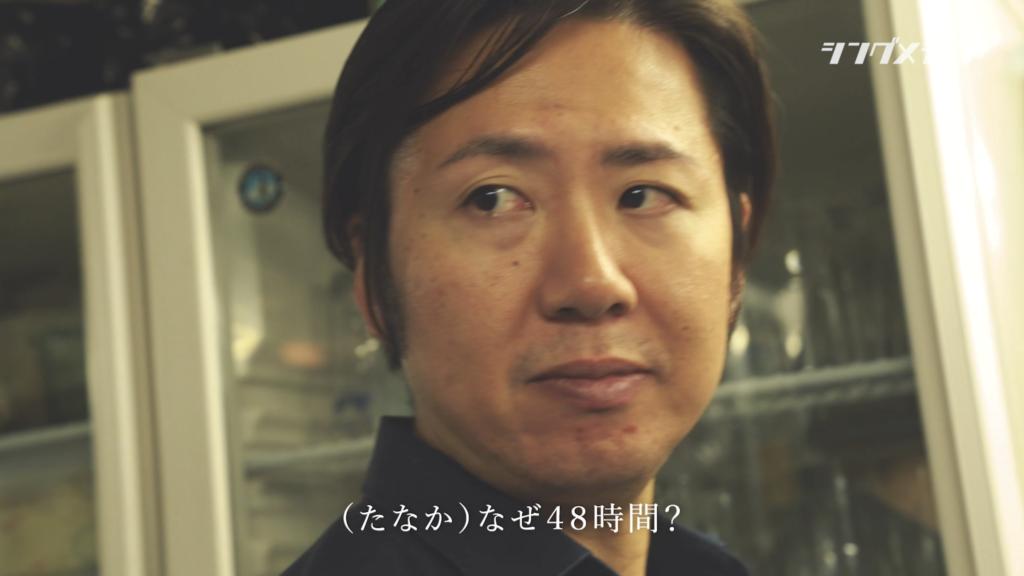 やきとん木々家(はやしや)密着ドキュメンタリー第二話 画像02