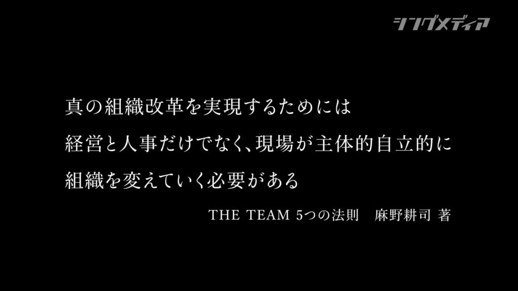 やきとん木々家(はやしや)密着ドキュメンタリー第5話・最終回 画像01