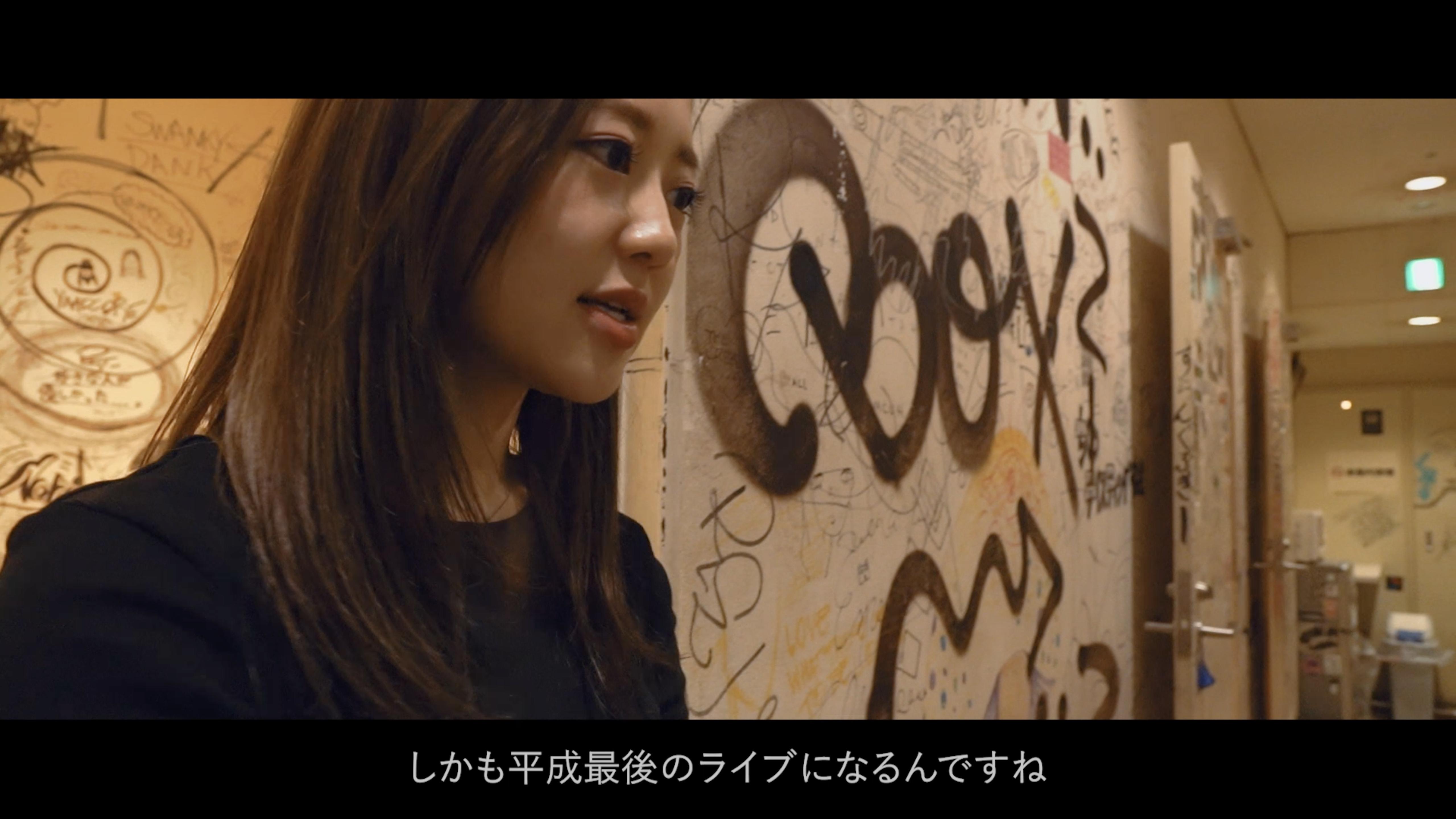 hy4_4yh(ハイパーヨーヨ)ドキュメンタリー第9話 最終回 画像05