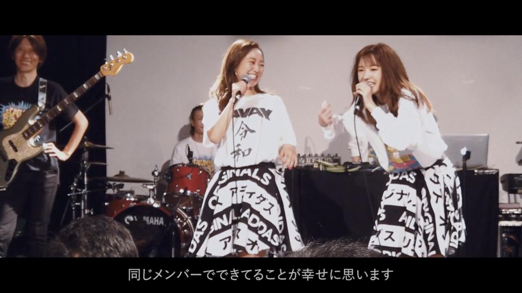 hy4_4yh(ハイパーヨーヨ)ドキュメンタリー第10話 最終回 画像09