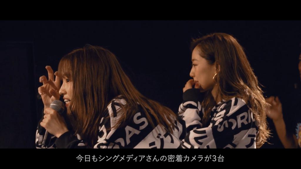 hy4_4yh(ハイパーヨーヨ)ドキュメンタリー第10話 最終回 画像03
