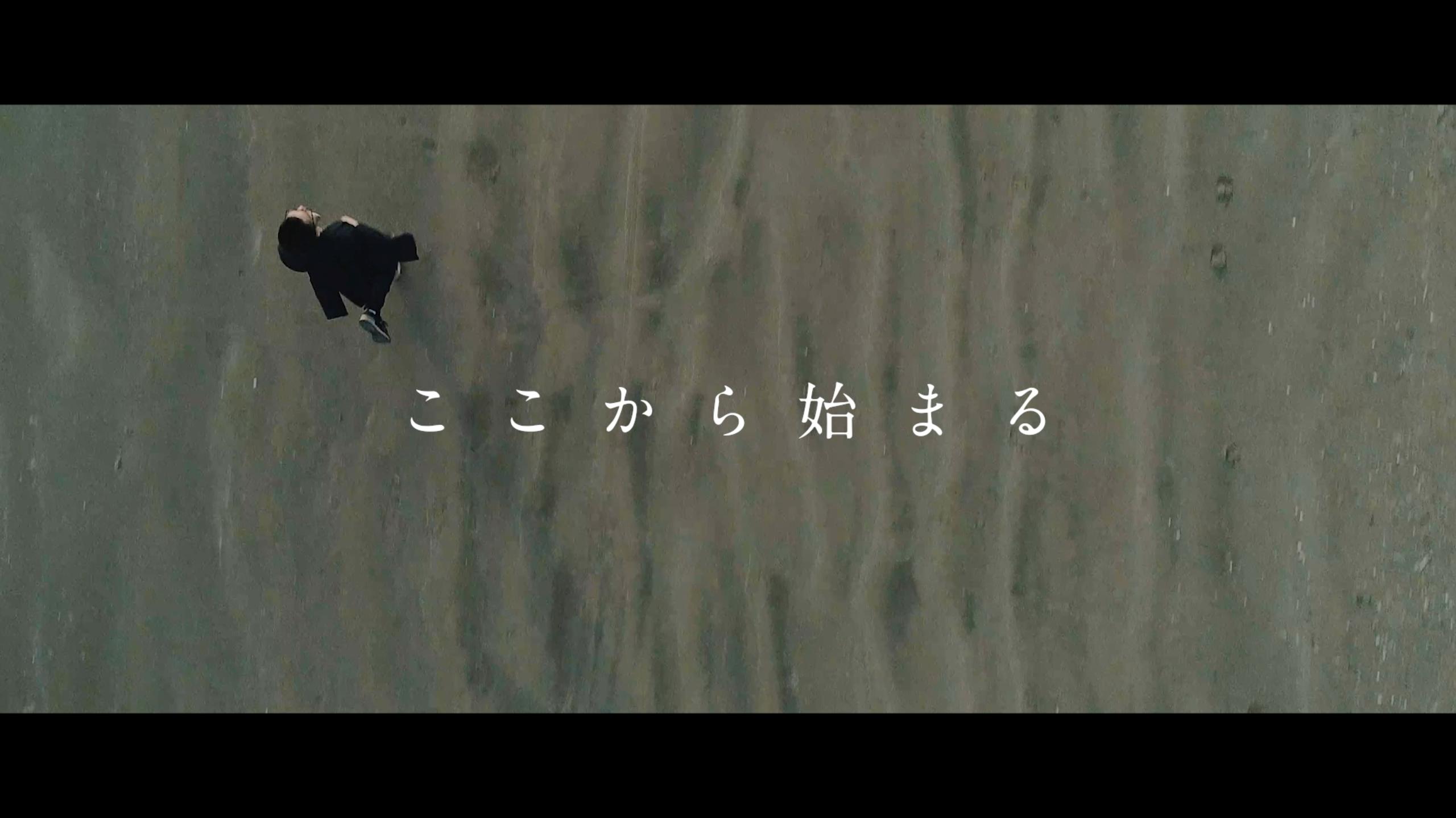 ココン株式会社ムービー/ドローン撮影01(シングメディア)