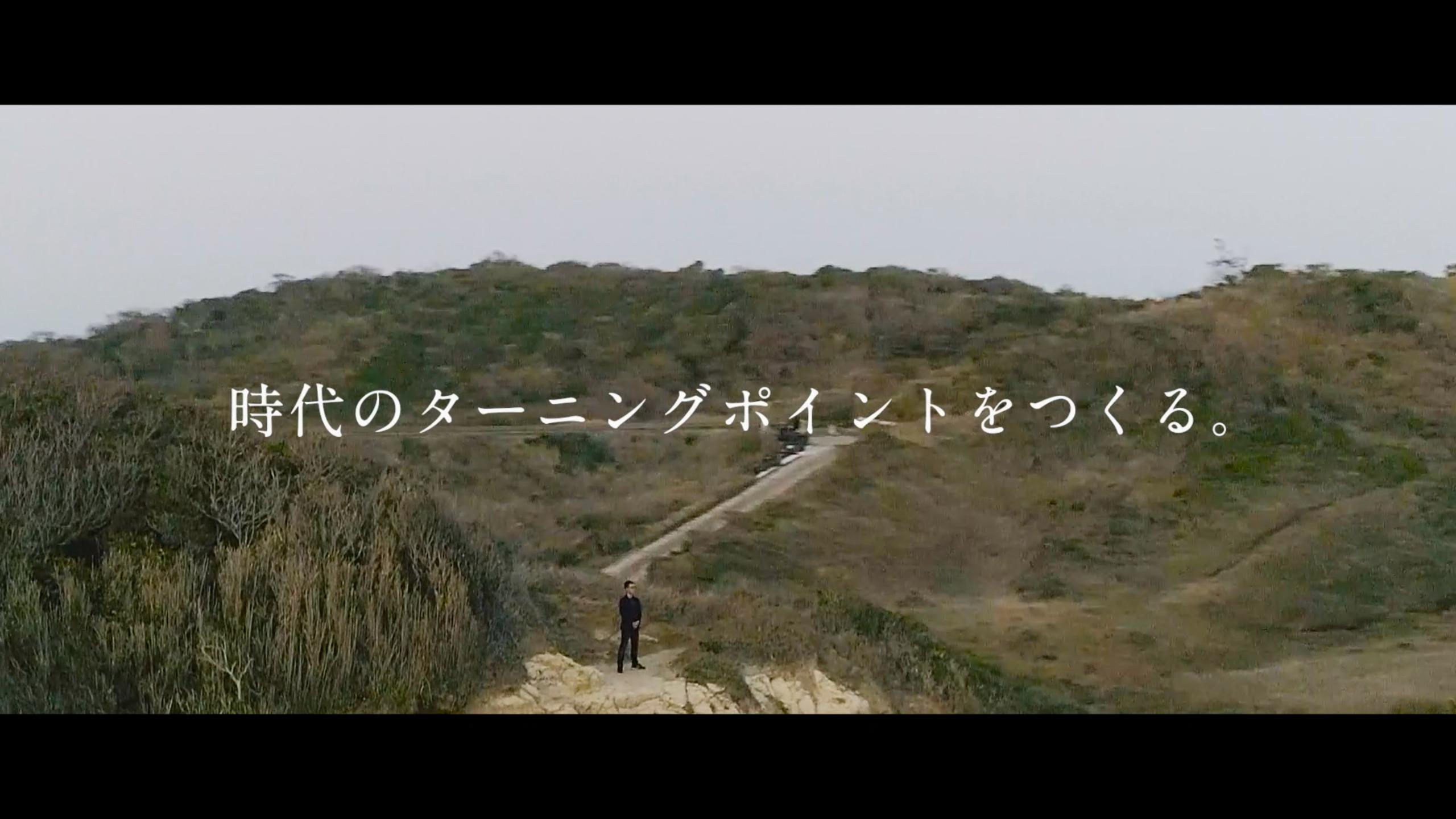 ココン株式会社ムービー/ドローン撮影02(シングメディア)