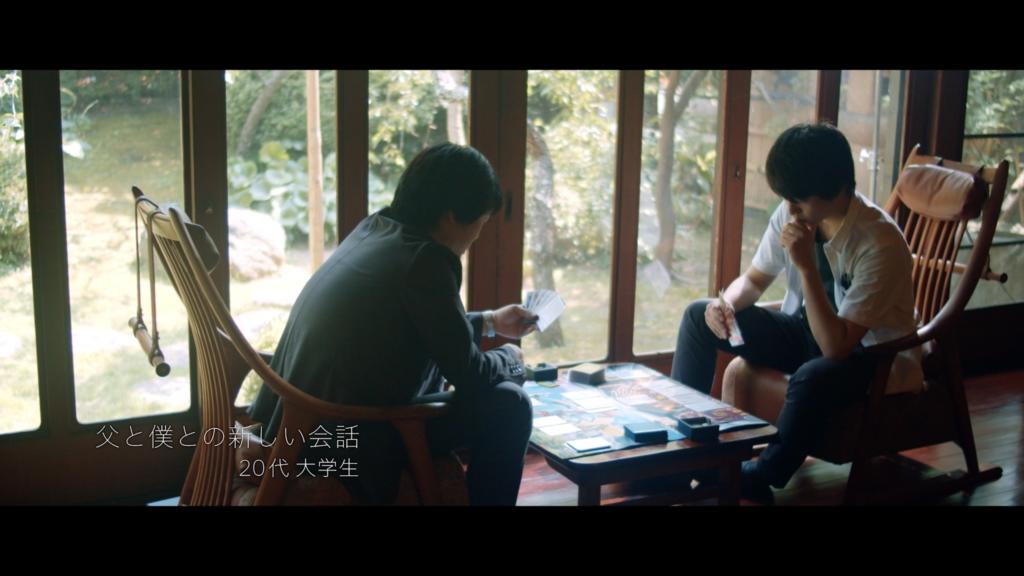 ポケモンカードゲーム、プレイヤーの様子_シングメディア撮影01