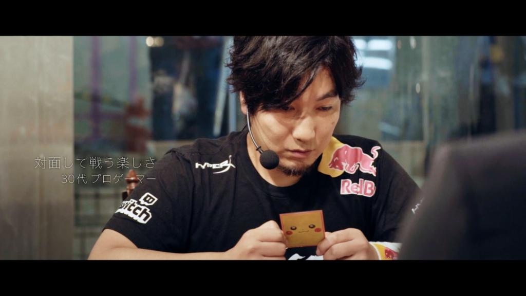 ポケモンカードゲーム、プレイヤーの様子_シングメディア撮影03