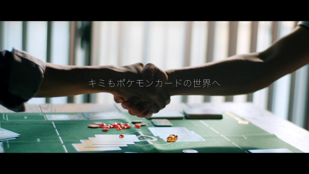 ポケモンカードゲーム、プレイヤーのポケカ愛_シングメディア撮影05