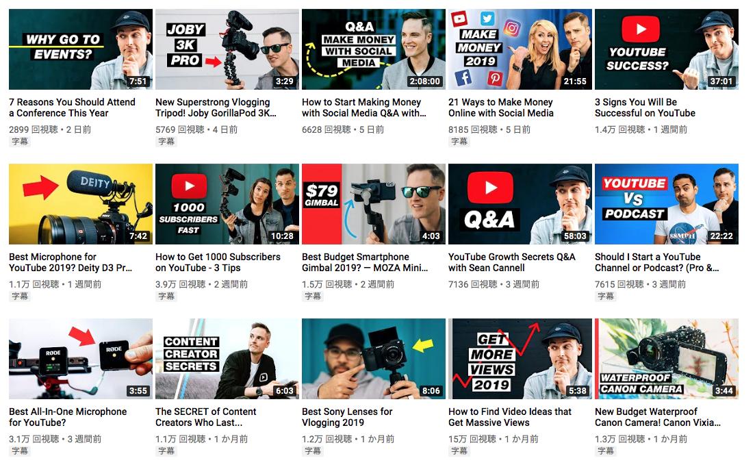 競合・類似YouTubeチャンネルの人気動画からキーワードを探す