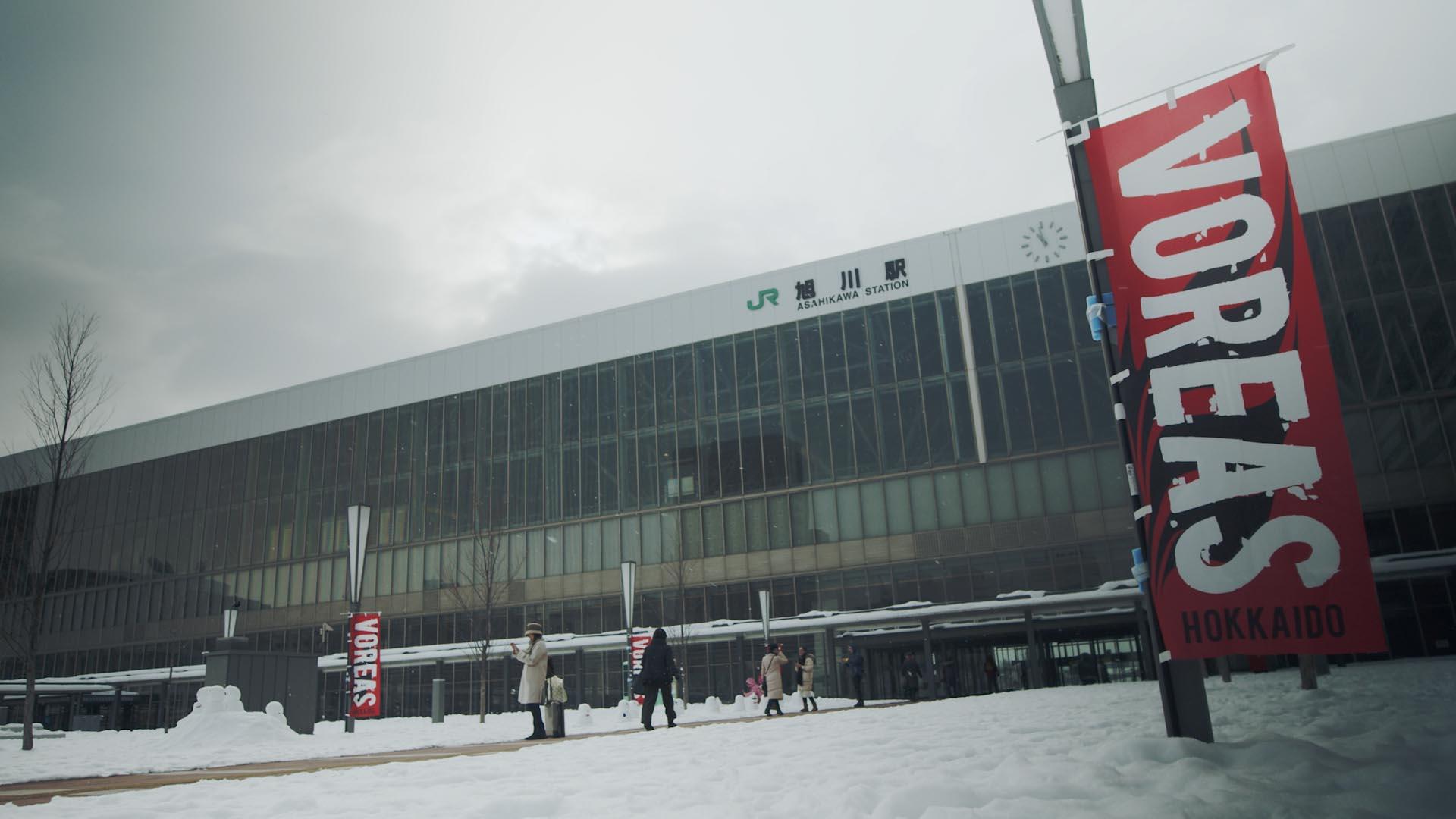 ヴォレアス北海道密着ドキュメンタリー画像05
