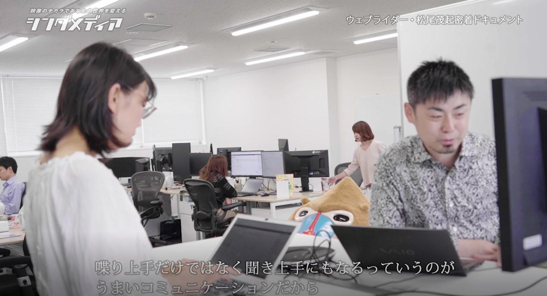 ウェブライダー・松尾茂起密着ドキュメンタリー画像11