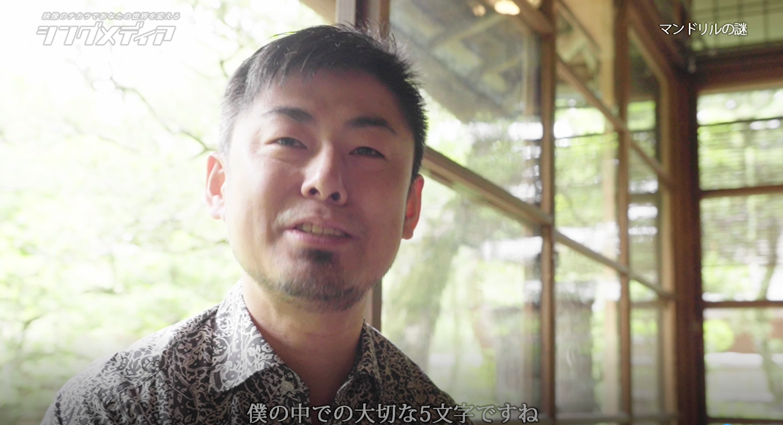 ウェブライダー・松尾茂起密着ドキュメンタリー画像17