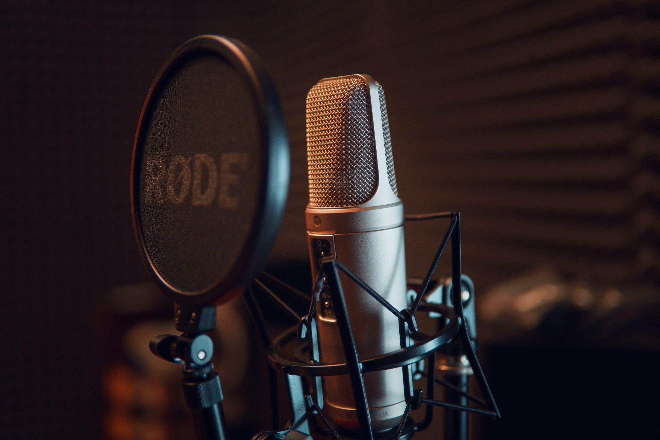 自宅で録音する方法